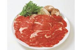 しゃぶしゃぶ用牛肉(1.7㎜) 1kg