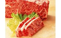 牛トロ風カルビブロック(牛脂注入成形肉)  500g