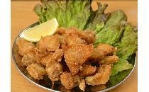 鶏ボンチリの唐揚げ 1kg