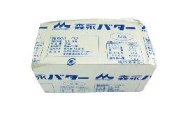 バター(加塩) 450g【チルド】
