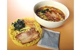 具付麺 醤油ラーメンセット 1食