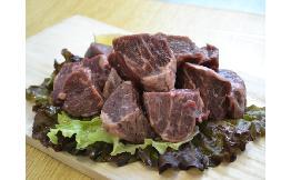 牛サガリのサイコロステーキ(加工食肉) 500g