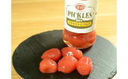 プチトマトピクルス 370g