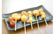 【ケース】バラエティー串揚げセット 20食
