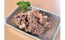 国産牛スジの柔らか煮(下味付) 500g