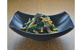 小松菜ときのこのお浸し 1kg