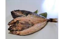 縞ほっけ有頭開き(250~350g) 5尾