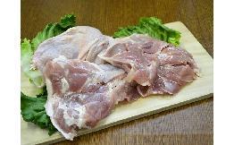 【ブラジル産】マテ茶鶏もも肉 2kg