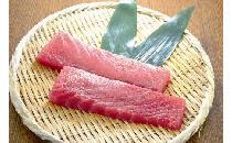 キハダまぐろ赤身(準定型) 1kg