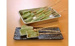 京生麩串(よもぎ麩) 30本