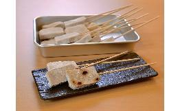 京生麩串(あわ麩) 30本