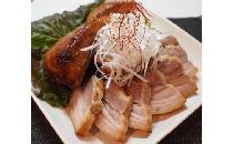 塩麹漬け豚バラつるし焼き 1本