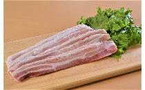 豚バラスライス(1.8㎜)1kg