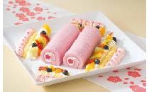 桜のロールケーキ(カット済み) 1本