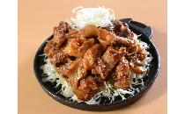 鶏皮豚ホルモン(味噌だれ) 5袋
