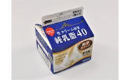 スジャータ純乳脂40 200ml【チルド】