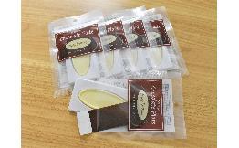 [BOX]メッセージ用チョコプレート(転写シート付)5枚