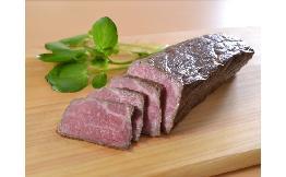 【国産】牛ローストビーフ 250g