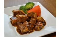 牛バラ肉のデミグラス煮込み 1kg