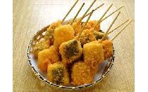 【BOX】串揚職人 鶏の梅しそ串フライ 30本