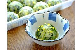 菜の花と里芋の葛衣蒸し 18個