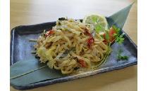 ミーゴレン(インドネシア風焼きそば) 2食