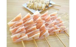 【タイ産】鶏ムネヤゲン軟骨串(45g) 20本