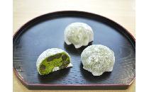 【BOX】抹茶クリームのぎゅうひ包み 22個
