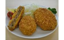 EAST BEE 牛肉メンチカツ(45g)  15個