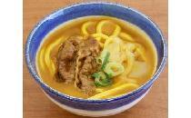 具付麺 カレーうどんセット 1食
