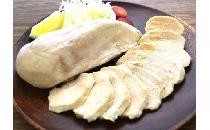蒸し鶏(むね) 1kg