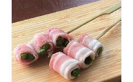 アスパラ豚肉串 20本