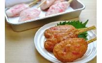 ひとくち串天(紅生姜)50本