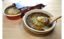 こんがり焼き目つき 焼きカレー 1食