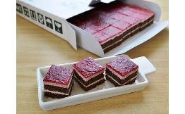 プチカットケーキ ラズベリーショコラ 1台