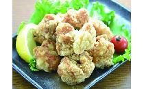 鶏もも竜田揚げ タイ産〈CPF〉 1kg