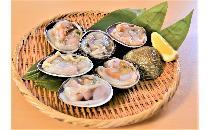 片貝大あさり 1kg(ウチムラサキ貝)