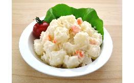 ポテトサラダ 1kg【チルド】