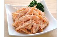 ささがきごぼうサラダ(明太) 1kg