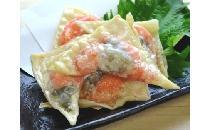 明太チーズパリパリ揚げ 32個