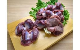 【国産】鶏砂肝 2kg