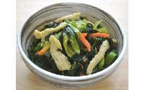 小松菜の煮びたし 500g