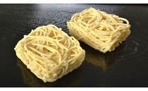 冷凍スパゲッティ 1.7mm(ハーフ) 10玉