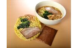 具付麺 とんこつ醤油ラーメンセット 1食