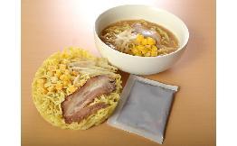 具付麺 味噌ラーメンセット 1食