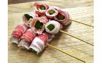 アスパラチーズ豚肉串 20本