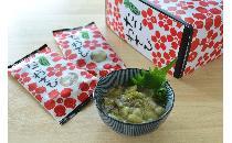 【BOX】小袋たこわさび 50g×10個