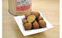味付うずら卵(中華風しょうゆ味)2号缶