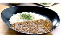 寿養カレー 5 食