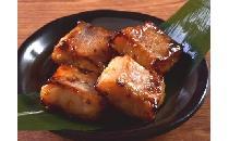 赤魚の西京焼(20g) 10切